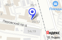 Схема проезда до компании НПФ СУПЕРПЛАСТ в Москве