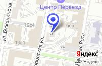 Схема проезда до компании ТФ СТРОЙСИТИ в Москве