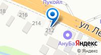 Компания Сангаз на карте