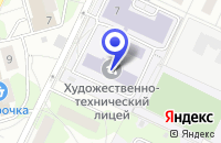 Схема проезда до компании ВИДНОВСКИЙ ХУДОЖЕСТВЕННО-ТЕХНИЧЕСКИЙ ЛИЦЕЙ в Видном