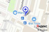 Схема проезда до компании ТФ ПАПИРУС-РУС в Москве