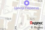 Схема проезда до компании Кесовогорское Ремонтно-Техническое Предприятие в Москве