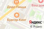 Схема проезда до компании Магазин цветов в Видном