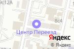 Схема проезда до компании Золотая сфера в Москве