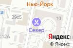 Схема проезда до компании All Lashes в Москве