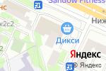 Схема проезда до компании Reant в Москве