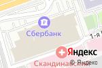 Схема проезда до компании Аукцион в Москве