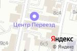 Схема проезда до компании Центроконсалт в Москве