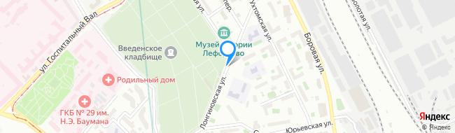 Лонгиновская улица