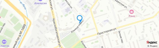 Алымов переулок