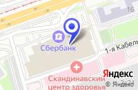 Схема проезда до компании ТФ МЕБЕЛЬ-АРТ в Москве