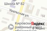 Схема проезда до компании Почта Донбасса, ГП в Донецке
