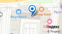 Компания ПАСПОРТНО-ВИЗОВЫЙ ЦЕНТР на карте