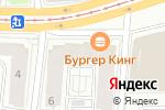 Схема проезда до компании Shop Distance в Москве