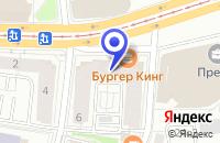 Схема проезда до компании КОМПЬЮТЕРНЫЙ МАГАЗИН АРТ-МУЛЬТИКОМ в Москве
