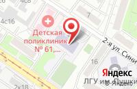 Схема проезда до компании Квита Плюс в Москве