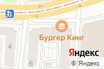Схема проезда до компании ЮСИН в Москве