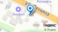 Компания АвтоРус на карте