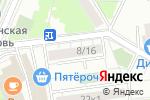 Схема проезда до компании Русский фейерверк в Москве