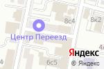 Схема проезда до компании UR`CRAFT в Москве