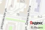 Схема проезда до компании Город Инструмента в Москве