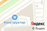 Схема проезда до компании ДизайнЛакшериКлаб в Москве