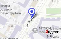 Схема проезда до компании ПКФ КОНТЕКС в Москве
