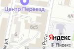 Схема проезда до компании ZAR в Москве