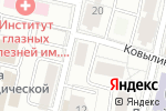 Схема проезда до компании Отдел постановки на учет нуждающихся и ведения учетных дел в Москве