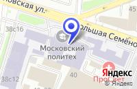 Схема проезда до компании АНКАР-ГАЛЛА в Москве