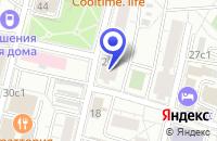 Схема проезда до компании ДИАГНОСТИЧЕСКИЙ ЦЕНТР МЕТА МЕД в Москве