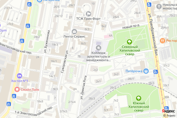 Ремонт телевизоров Улица Девятая Рота на яндекс карте