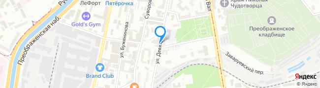 улица Девятая Рота