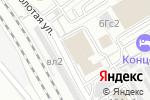 Схема проезда до компании ОФОРМИТЕЛЬ в Москве