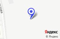 Схема проезда до компании ТФ БИРНС в Москве