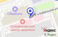 Схема проезда до компании ПТФ ГРАТ-97 в Москве