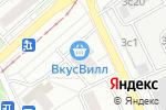 Схема проезда до компании Arti-Pub в Москве