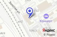 Схема проезда до компании НОТАРИУС СОКОЛОВА М.В. в Москве