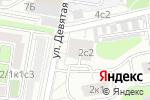 Схема проезда до компании Стрингер в Москве