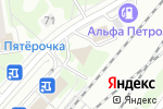 Схема проезда до компании Родина в Москве