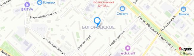 Игральная улица