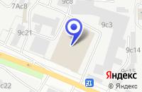 Схема проезда до компании ОРМАН-ИНДУСТРИЯ в Москве