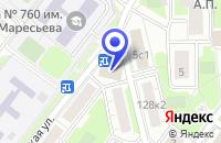 Схема проезда до компании АПТЕКА ГЕРАД-КОМ в Москве