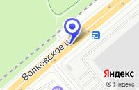 Схема проезда до компании МАСТЕРСКАЯ АВТОСЕРВИС в Мытищах