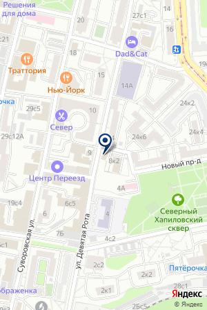 СОКОЛЬНИКИ) СЕВЕРО-ВОСТОЧНЫЙ АО (СЕВЕРНЫЙ ЭКСПЛУАТАЦИОННО-ГИДРОТЕХНИЧЕСКИЙ РАЙОН № 3 на карте Москвы