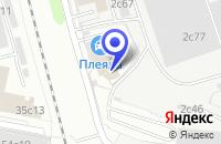 Схема проезда до компании АВТОСЕРВИСНОЕ ПРЕДПРИЯТИЕ ГАЗ МК-СЕРВИС в Москве