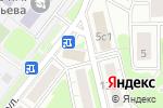 Схема проезда до компании Салюс в Москве