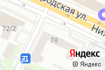 Схема проезда до компании СВмото в Москве