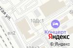 Схема проезда до компании Happy Birds в Москве