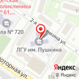 Московский дом ребенка №14